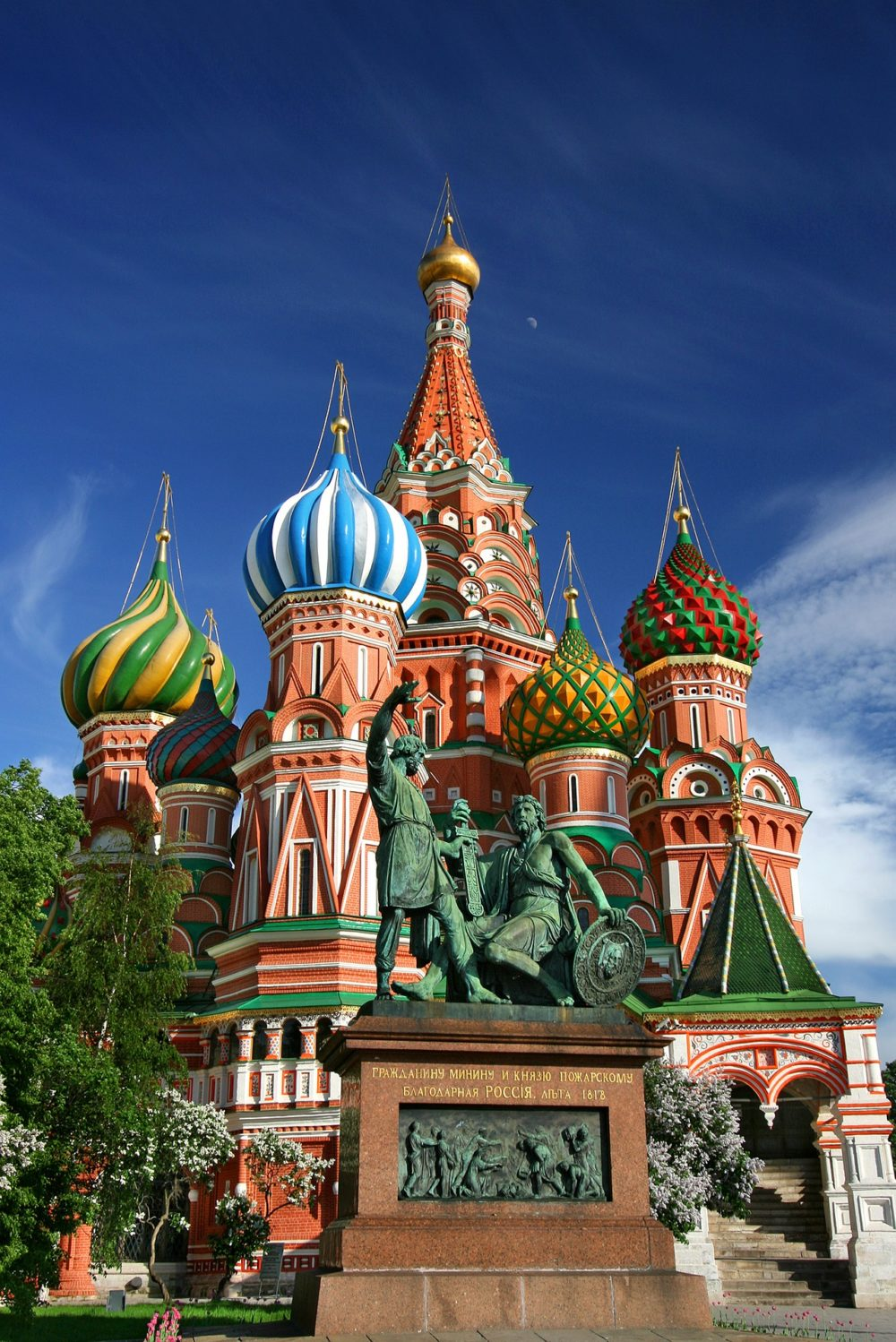 Russia's Economic Tailwind Hits a Bump. For Now.